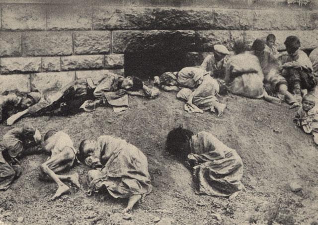 Armeniankids