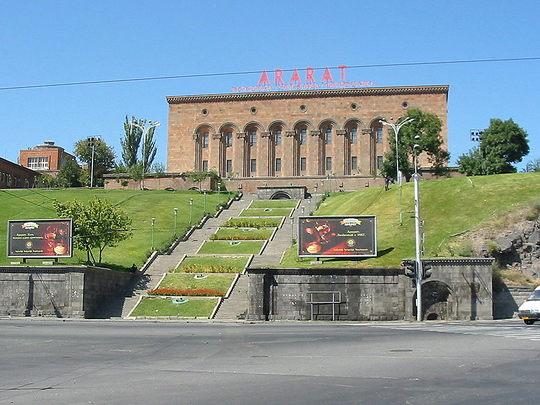 800px-Yerevan_Brandy_Company